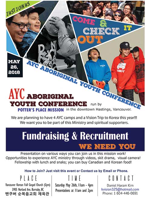 AYC Fundraising Event