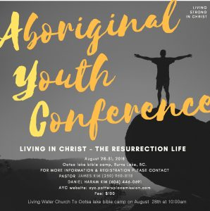 AYC Camp – August 28-31